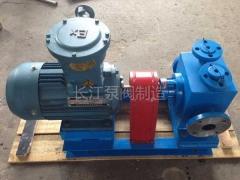 BW系列保温沥青齿轮泵 (6)