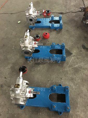 KCB齿轮泵安全阀(3)