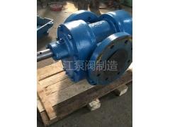 LB冷冻机专用齿轮泵供应 (3)