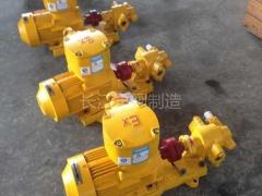 KCB齿轮泵型号参数 (6)