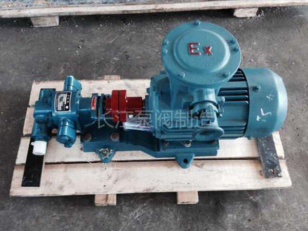 KCB齿轮泵厂家 (5)