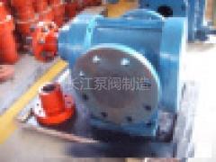 LB冷冻机专用齿轮泵型号参数 (2)