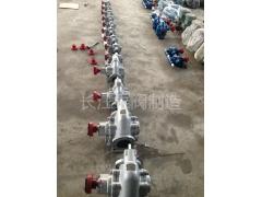 KCB系列齿轮泵 (9)