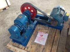 WCB系列外润滑齿轮泵 (7)