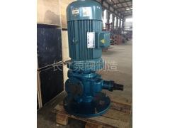 YCB圆弧齿轮泵样本 (2)