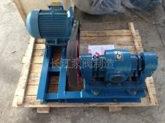 WCB系列外润滑齿轮泵 (6)