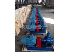 YCB圆弧齿轮泵选型 (4)