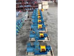 CQB系列磁力驱动泵 (1)