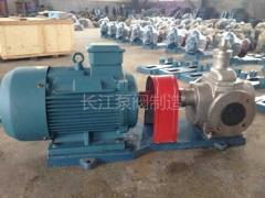 YCB圆弧齿轮泵型号参数 (5)