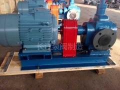 YCB圆弧齿轮泵外形尺寸(3)
