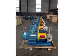 CQY系列磁力驱动泵 (1)